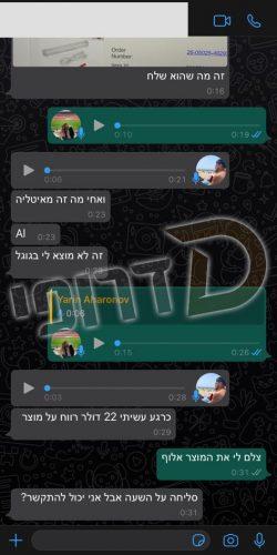WhatsApp Image 2020-07-16 at 00.23.08 (16)