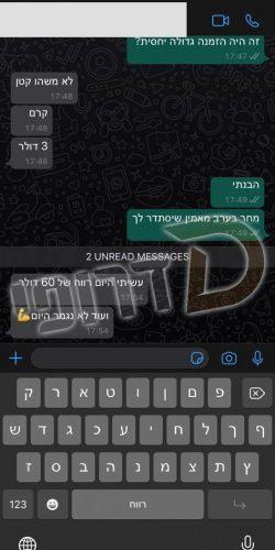 WhatsApp Image 2020-07-16 at 00.23.08 (20)