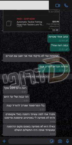 WhatsApp Image 2020-07-16 at 00.23.08 (21)