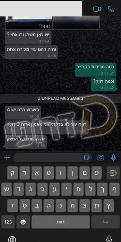 WhatsApp Image 2020-07-16 at 00.23.08 (4)