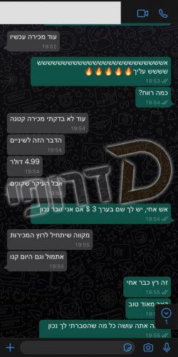WhatsApp Image 2020-07-16 at 00.23.08 (5)
