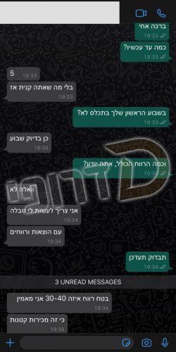 WhatsApp Image 2020-07-16 at 00.23.08 (7)