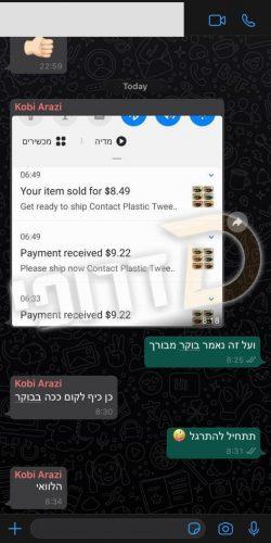 WhatsApp Image 2020-07-19 at 08.57.10