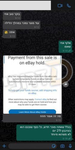 WhatsApp Image 2020-07-19 at 09.16.45