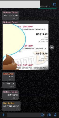 WhatsApp Image 2020-07-19 at 23.14.34