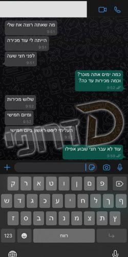 WhatsApp Image 2020-07-20 at 10.01.42