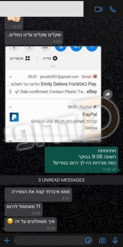 WhatsApp Image 2020-07-22 at 09.11.32