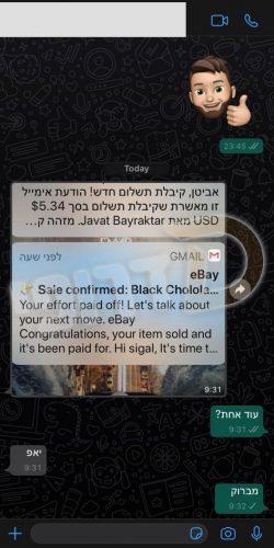 WhatsApp Image 2020-07-28 at 09.33.03
