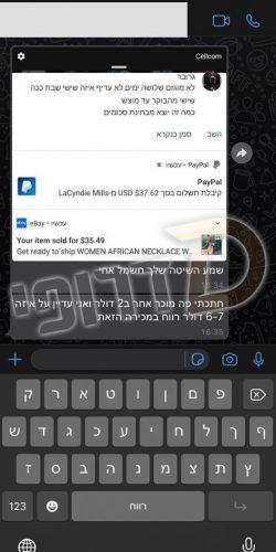 WhatsApp Image 2020-07-29 at 16.44.50