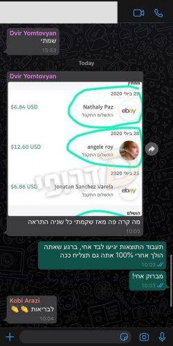 WhatsApp Image 2020-07-29 at 16.45.47