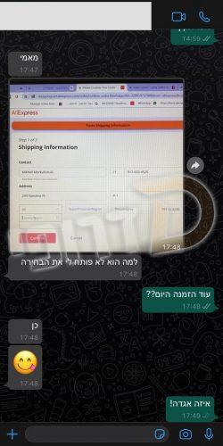 WhatsApp Image 2020-07-29 at 17.49.24