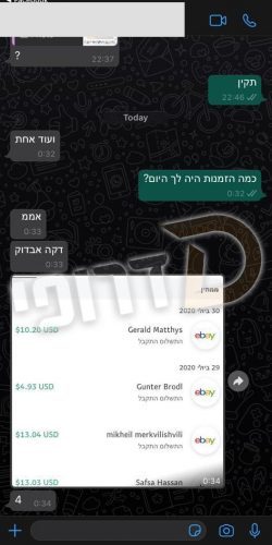 WhatsApp Image 2020-07-30 at 00.34.31