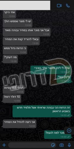 WhatsApp Image 2020-07-30 at 14.01.42