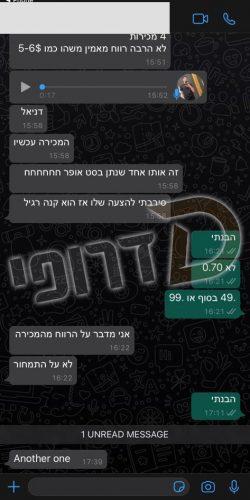 WhatsApp Image 2020-07-30 at 17.39.57
