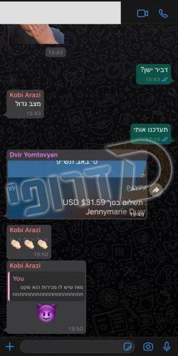 WhatsApp Image 2020-07-30 at 20.32.08