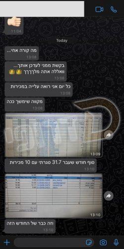 WhatsApp Image 2020-08-02 at 14.25.00